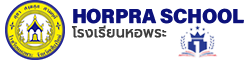 Logo-หอพระ4