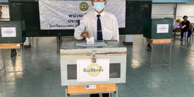 งานส่งเสริมประชาธิปไตย จัดกิจกรรมเลือกตั้งประธานนักเรียน ปีการศึกษา 2564