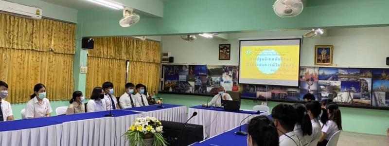 โรงเรียนหอพระ จัดประชุมปฐมนิเทศน์นักศึกษาฝึกประสบการณ์วิชาชีพครู ภาคเรียนที่ 1/2564