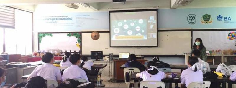 โรงเรียนหอพระ  ร่วมกับสถาบันปัญญาภิวัฒน์ จัดการปฐมนิเทศน์ นักเรียนห้องเรียนธุรกิจสมัยใหม่